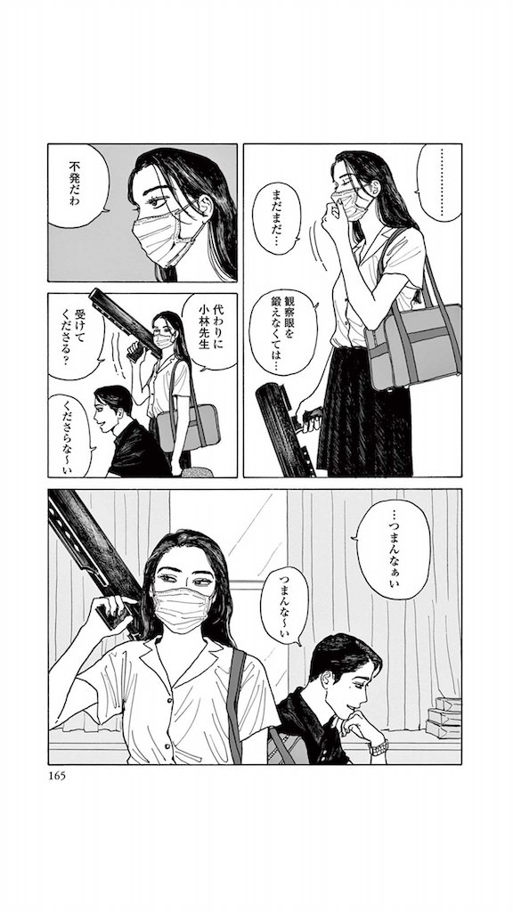 f:id:chokichokihair:20200717032417p:image