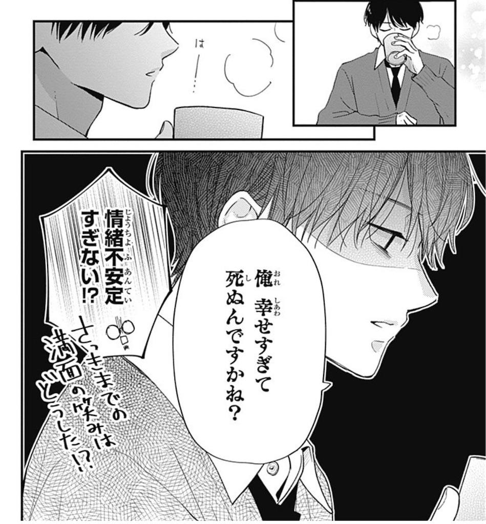 f:id:chokichokihair:20200722234807j:image