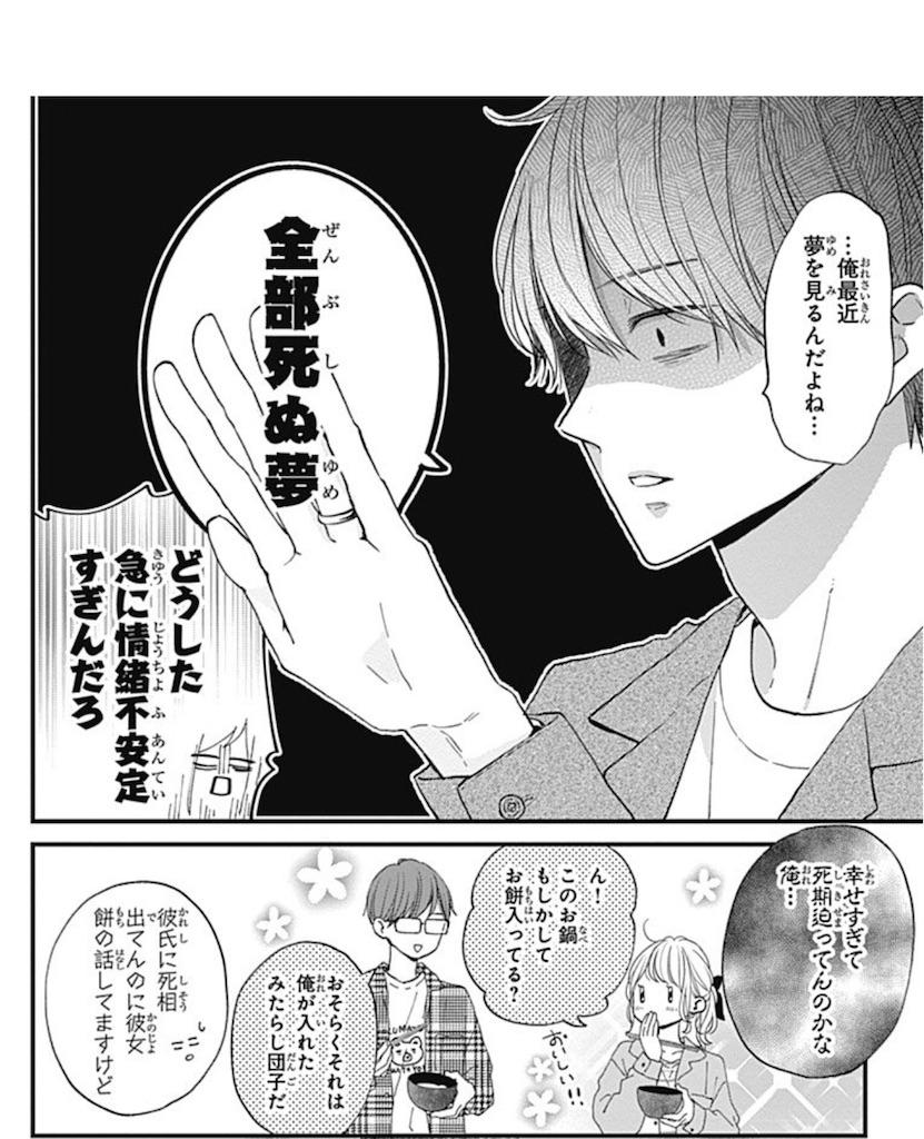 f:id:chokichokihair:20200722234823j:image