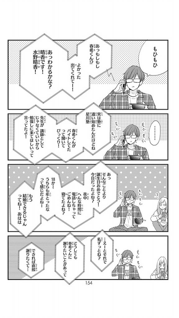 f:id:chokichokihair:20200722235027p:image