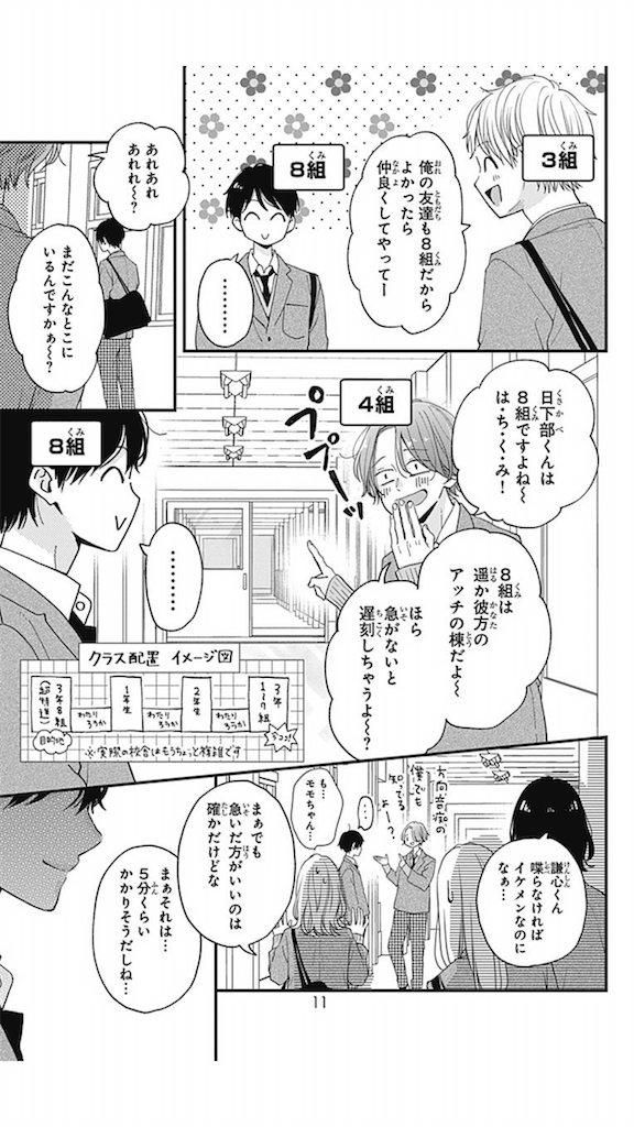 f:id:chokichokihair:20200724023516p:image
