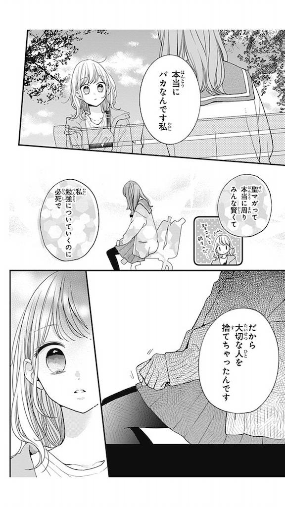 f:id:chokichokihair:20200724024059p:image