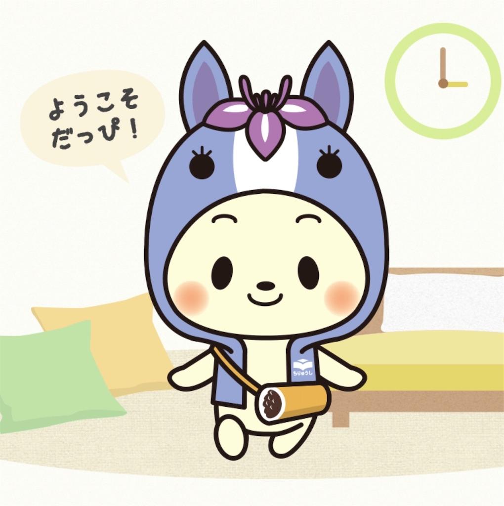 f:id:chokichokihair:20200811143050j:image