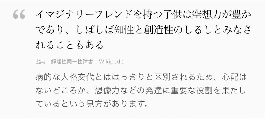 f:id:chokichokihair:20200817235908j:image