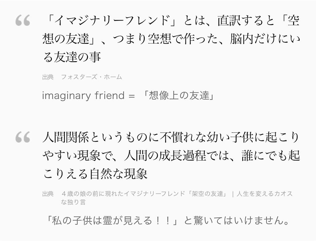 f:id:chokichokihair:20200818000233j:image