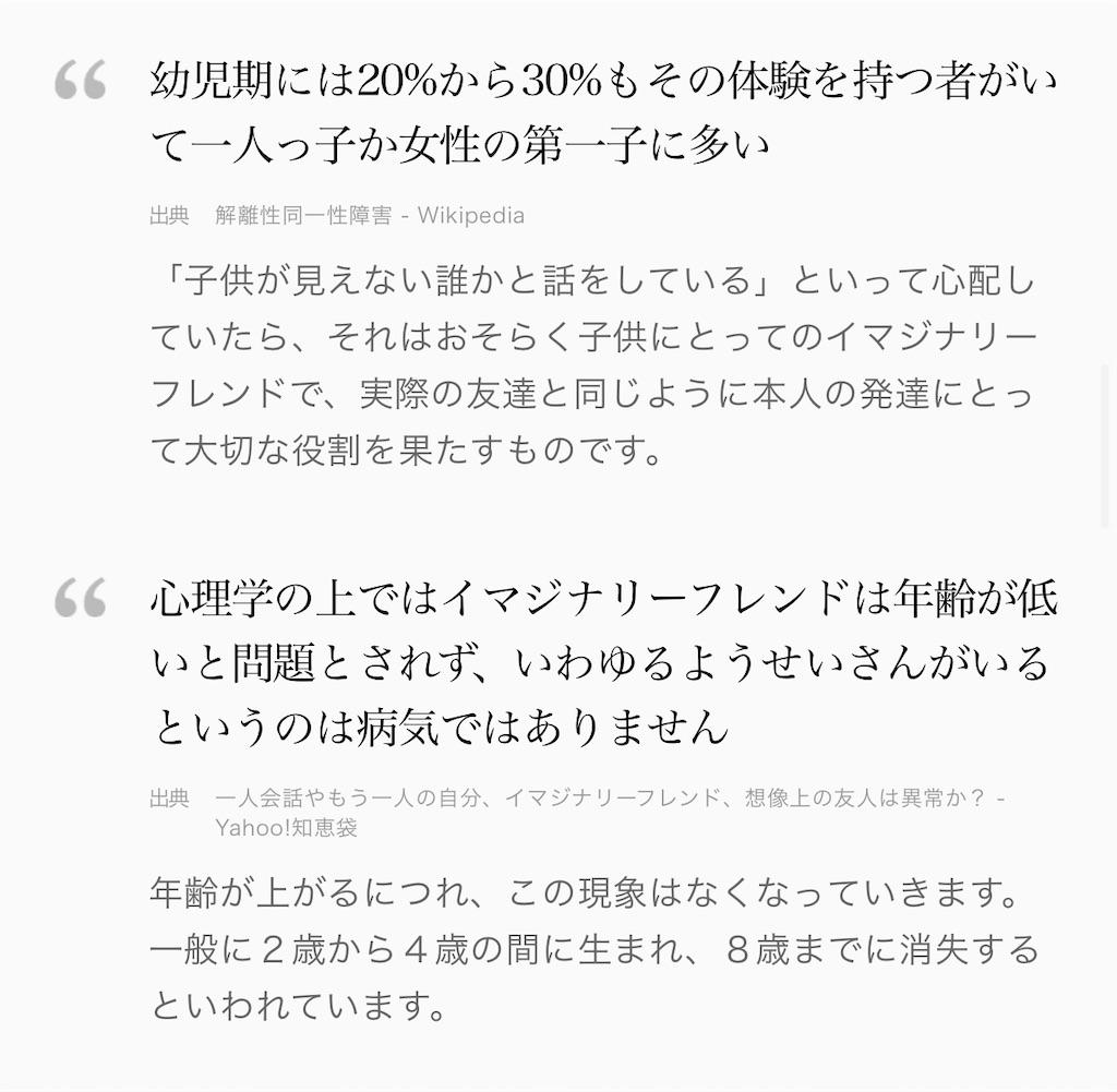 f:id:chokichokihair:20200818000237j:image