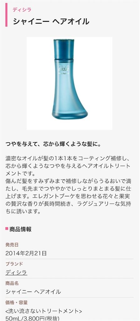 f:id:chokichokihair:20200922042327j:image