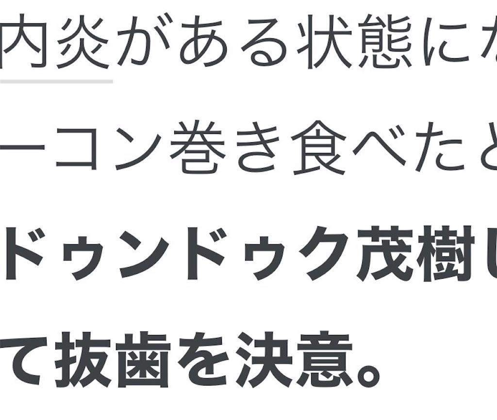 f:id:chokichokihair:20201003230748j:image