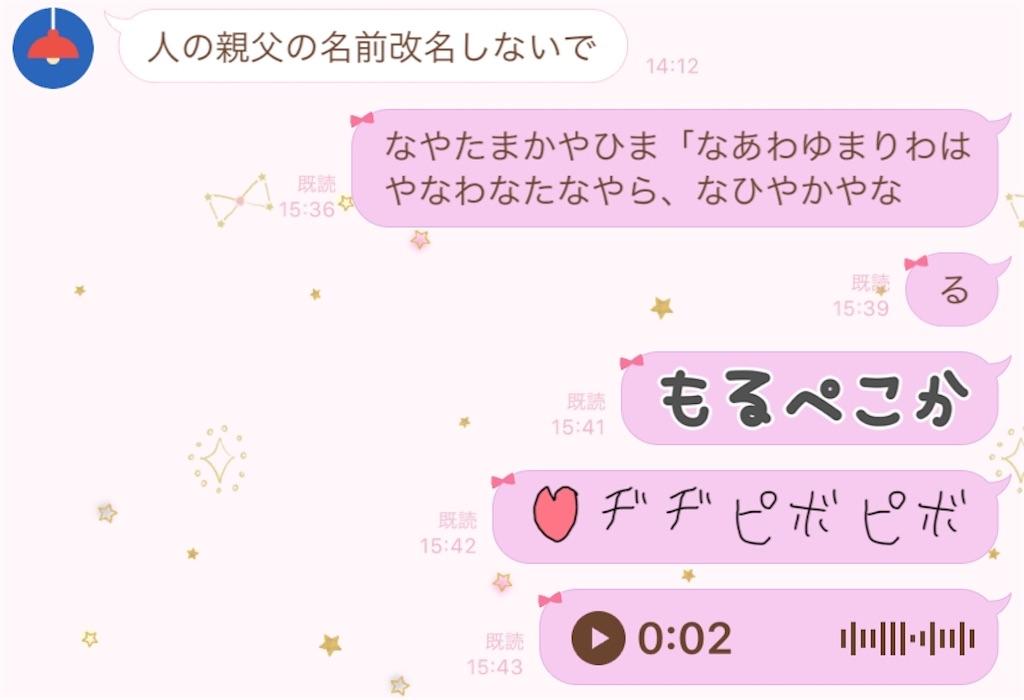 f:id:chokichokihair:20201003230751j:image