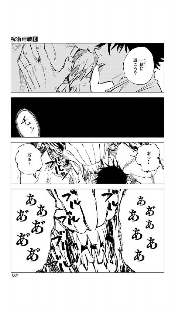 f:id:chokichokihair:20201209213441p:image