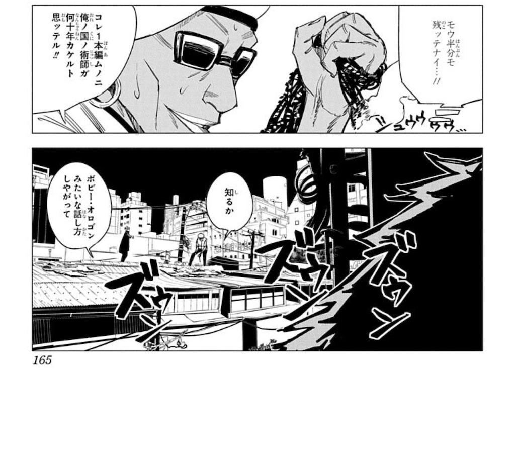 f:id:chokichokihair:20201209213842j:image