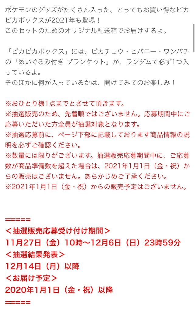 f:id:chokichokihair:20201215000337j:image