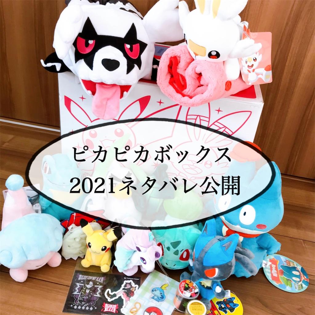 f:id:chokichokihair:20210101170610j:image
