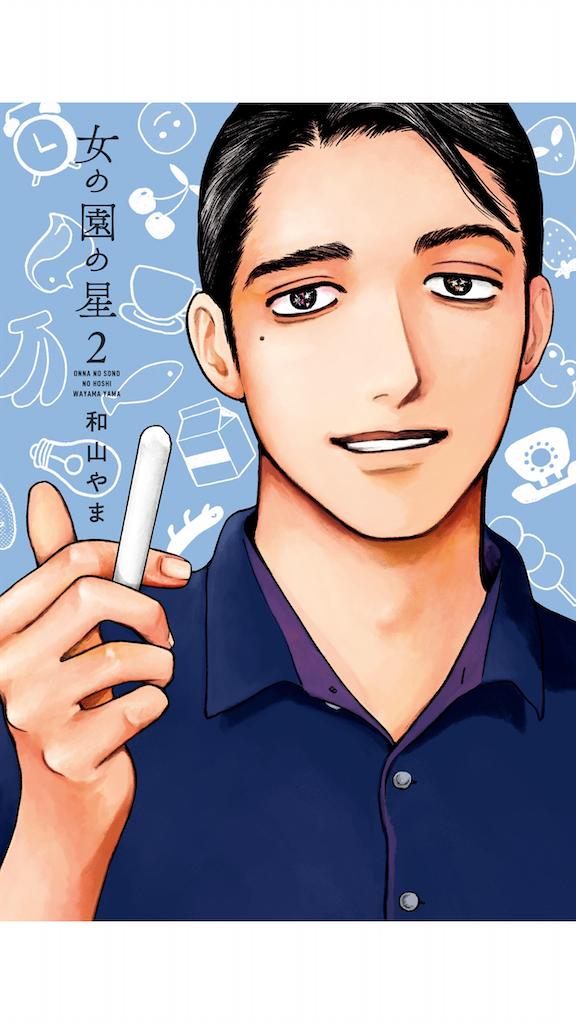 f:id:chokichokihair:20210508221449p:image