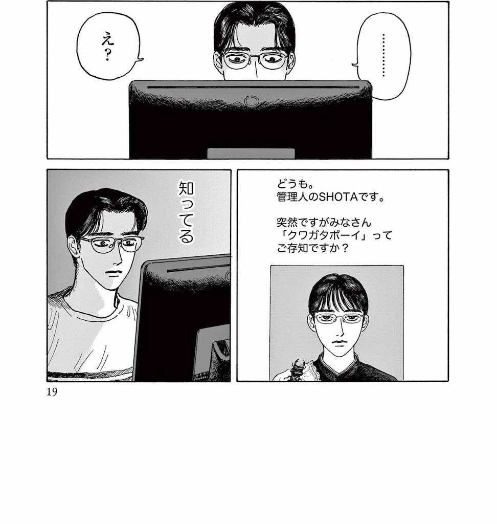 f:id:chokichokihair:20210508222019j:image