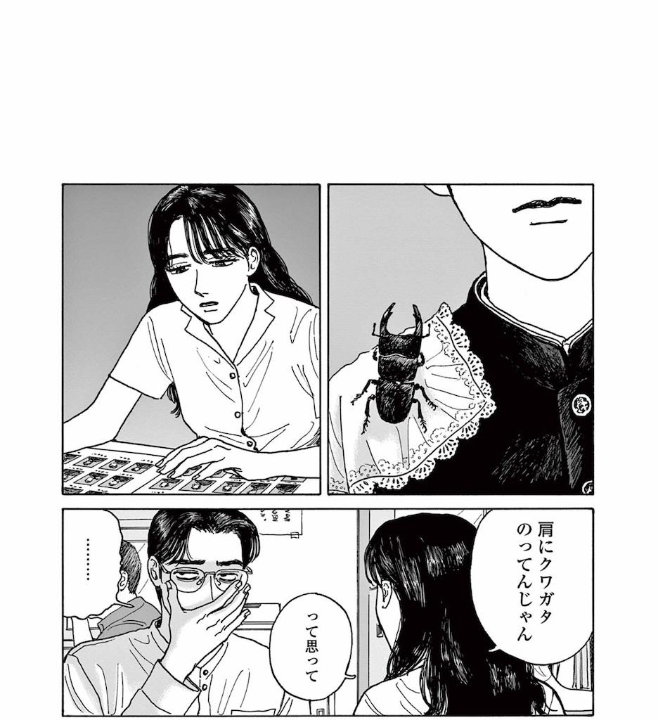 f:id:chokichokihair:20210508222026j:image