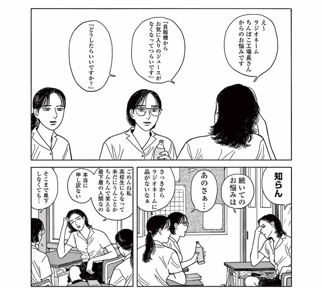 f:id:chokichokihair:20210508223416j:image