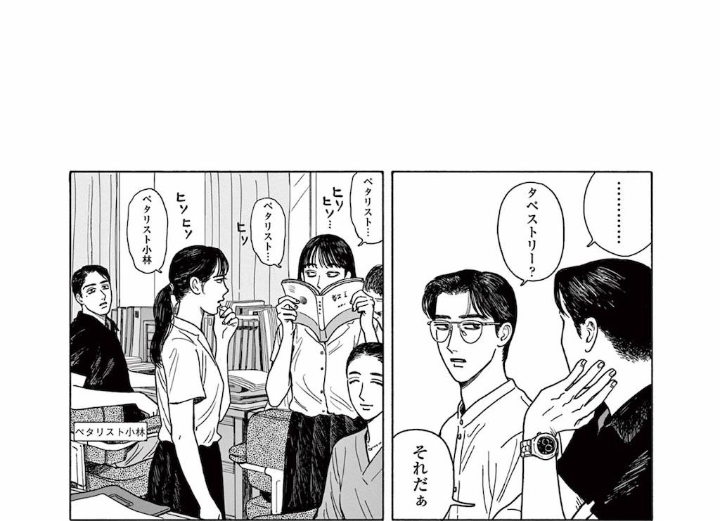 f:id:chokichokihair:20210508223936j:image