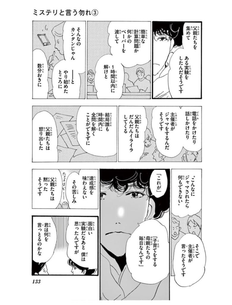 f:id:chokichokihair:20210610171157j:image