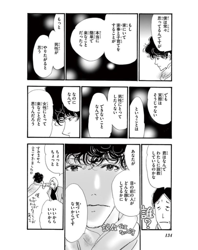 f:id:chokichokihair:20210610171200j:image