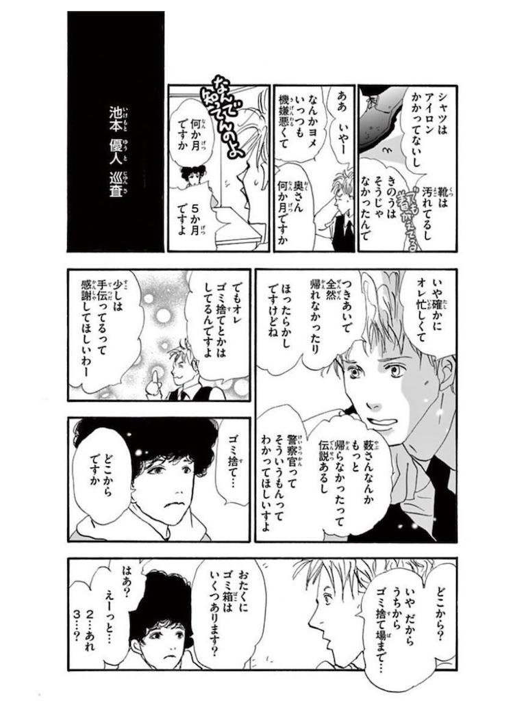 f:id:chokichokihair:20210611163306j:image