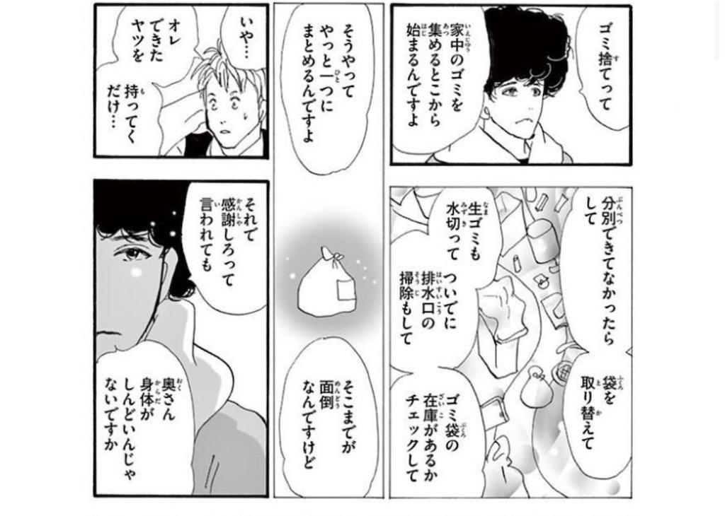 f:id:chokichokihair:20210611163309j:image
