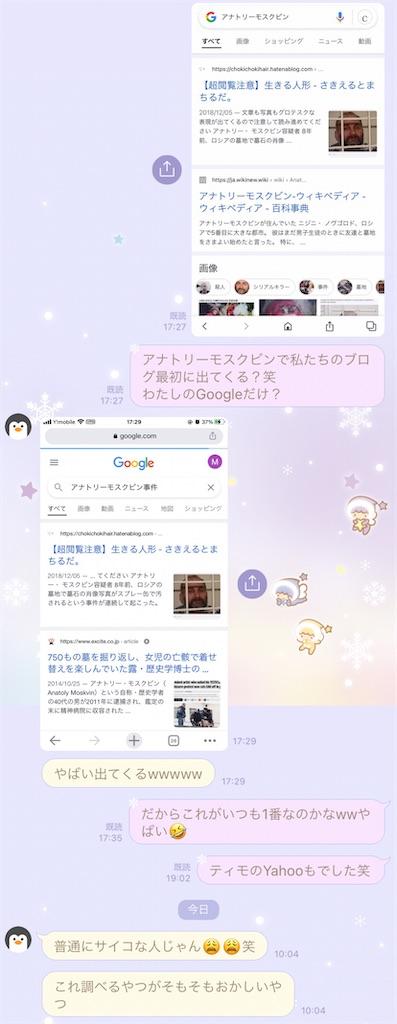 f:id:chokichokihair:20210611224053j:image