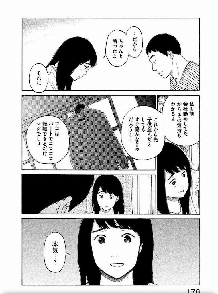 f:id:chokichokihair:20210819121838j:image