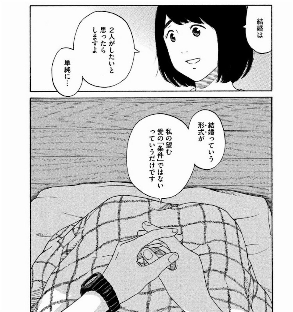 f:id:chokichokihair:20210819122933j:image