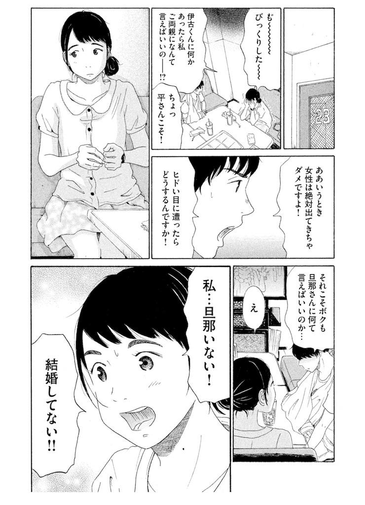f:id:chokichokihair:20210819123525j:image