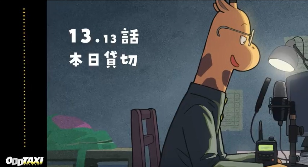 f:id:chokichokihair:20210902001739j:image