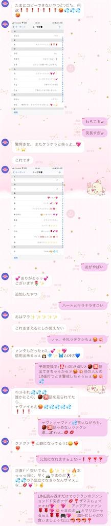 f:id:chokichokihair:20210907235301j:image