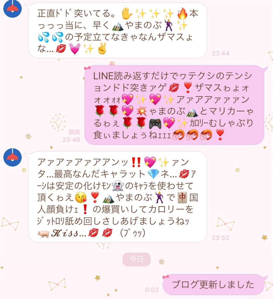 f:id:chokichokihair:20210908000312j:image