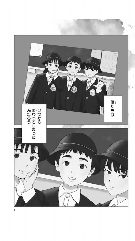 f:id:chokichokihair:20210929003332p:image