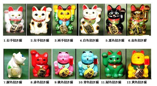 f:id:chokinbakokan:20090919144451j:image