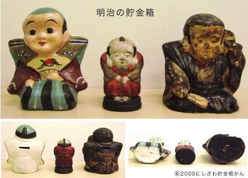 f:id:chokinbakokan:20090923174046j:image