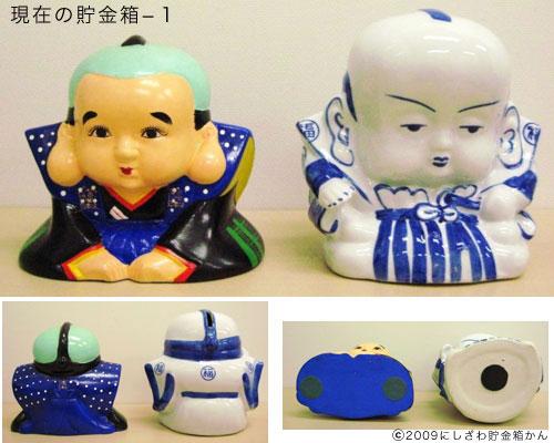 f:id:chokinbakokan:20090923174048j:image