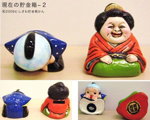 f:id:chokinbakokan:20090923174049j:image