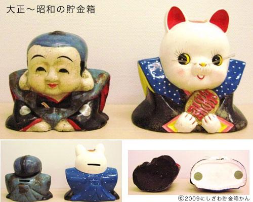 f:id:chokinbakokan:20090925103357j:image