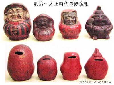 f:id:chokinbakokan:20091009153424j:image