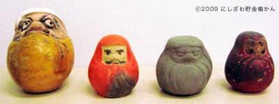 f:id:chokinbakokan:20091009153624j:image