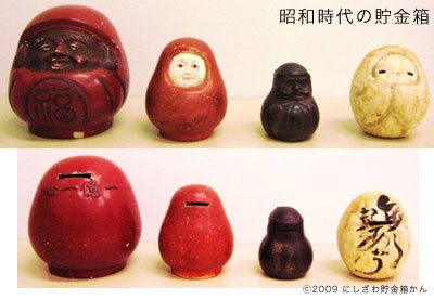 f:id:chokinbakokan:20091009153802j:image