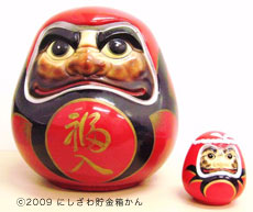 f:id:chokinbakokan:20091009153949j:image:right