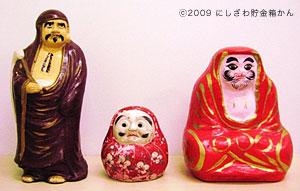 f:id:chokinbakokan:20091009154104j:image