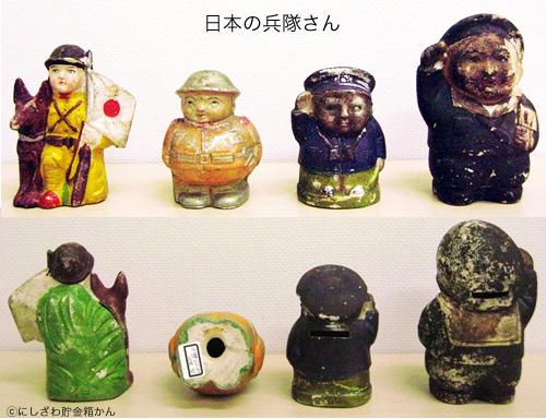 f:id:chokinbakokan:20091116171123j:image