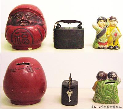 f:id:chokinbakokan:20091116171125j:image