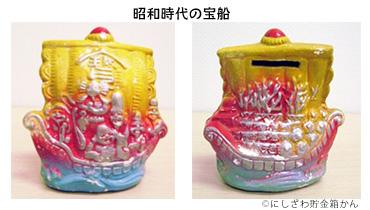 f:id:chokinbakokan:20091209004814j:image