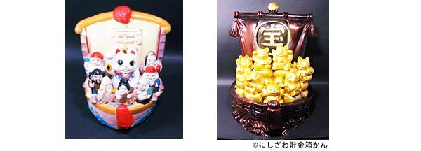 f:id:chokinbakokan:20091209010902j:image
