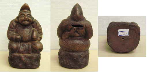 f:id:chokinbakokan:20100108134640j:image