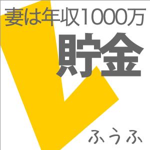 f:id:chokinlez:20200514132016p:plain
